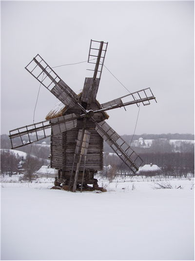 Picture - Old Mill